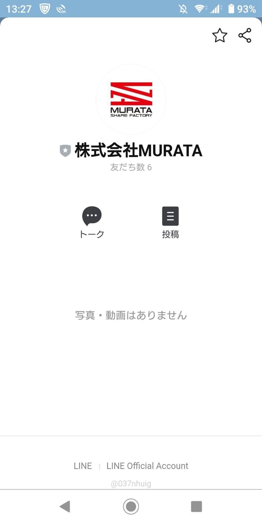 ムラタ 株式 会社